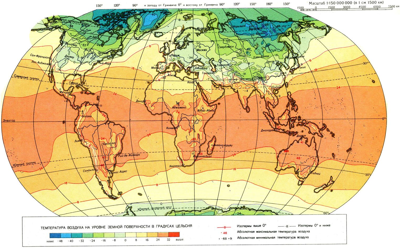 Атмосферное давление   Википедия