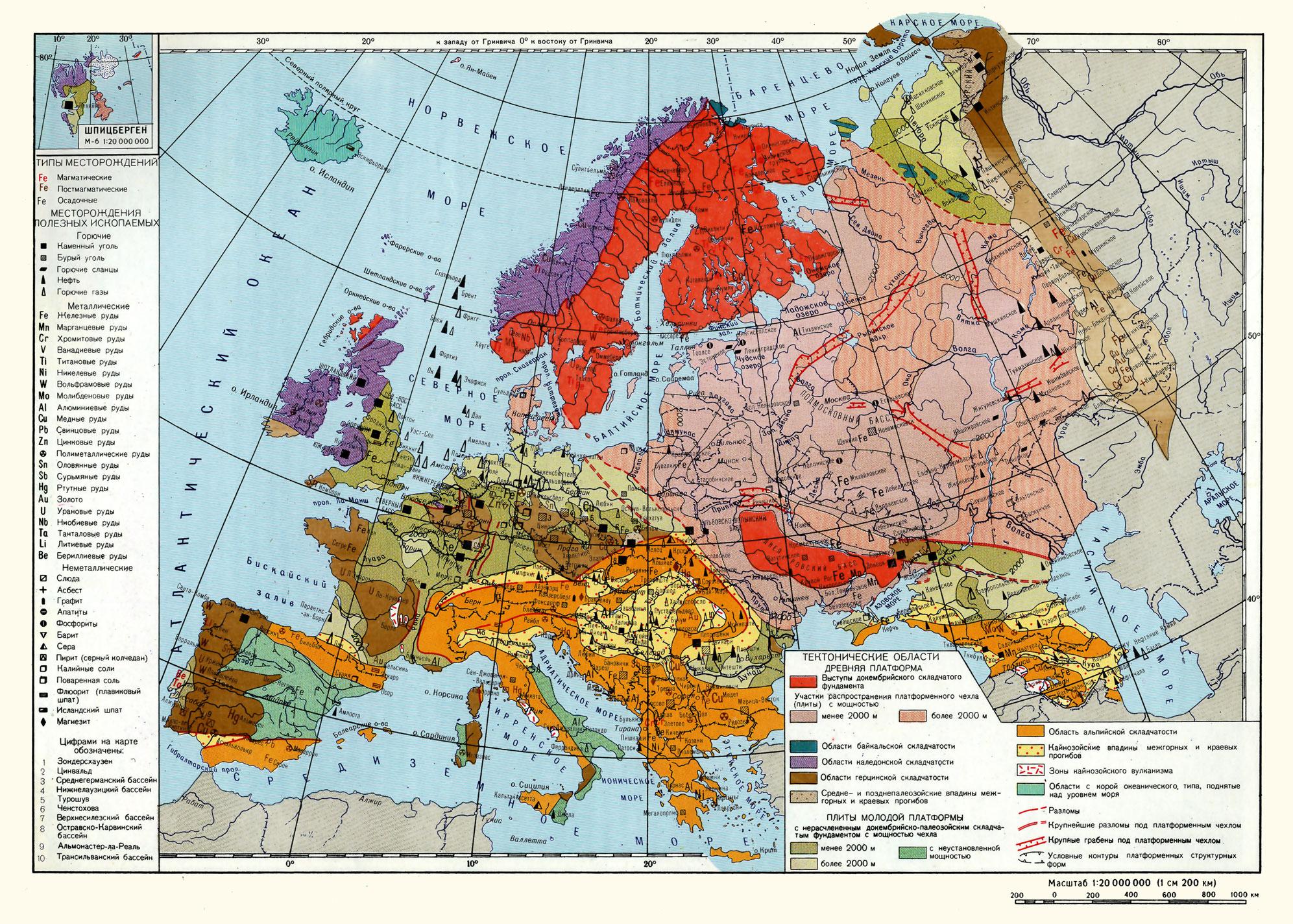 Калужская область  Википедия
