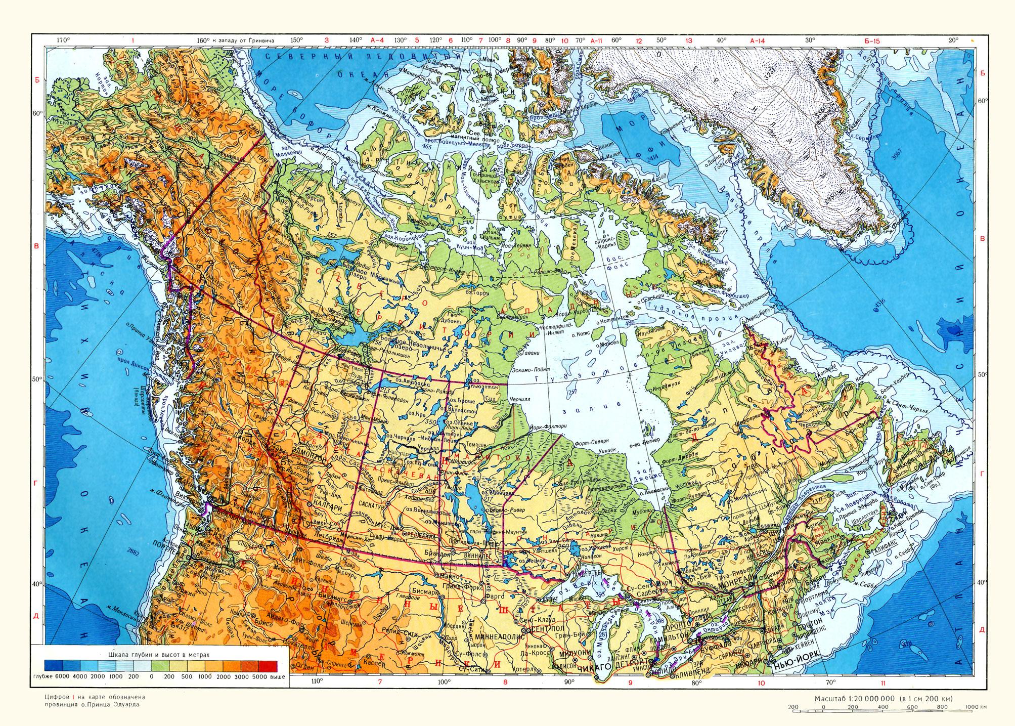 Канада физическая карта