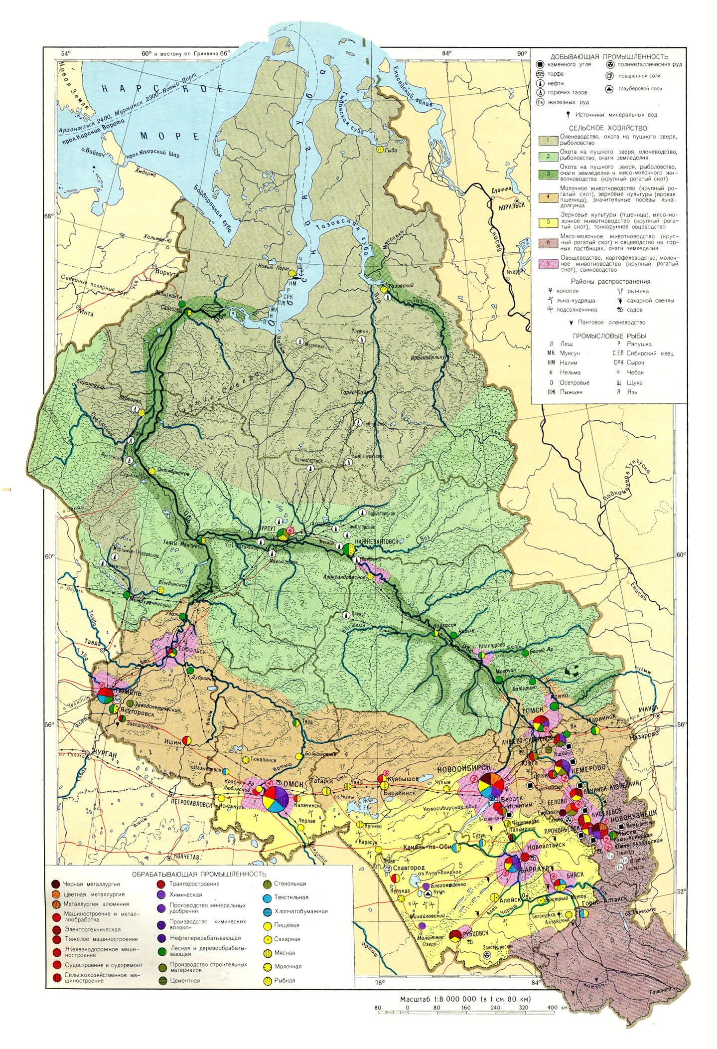 Физические карты 6 класса горы и равнины