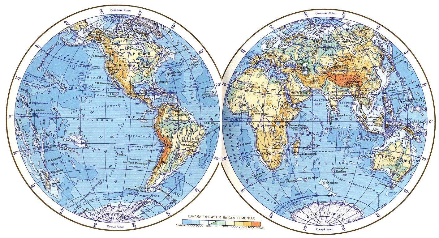 ...определение графических координат, узнаете основные их виды и правила нанесения на географические карты.